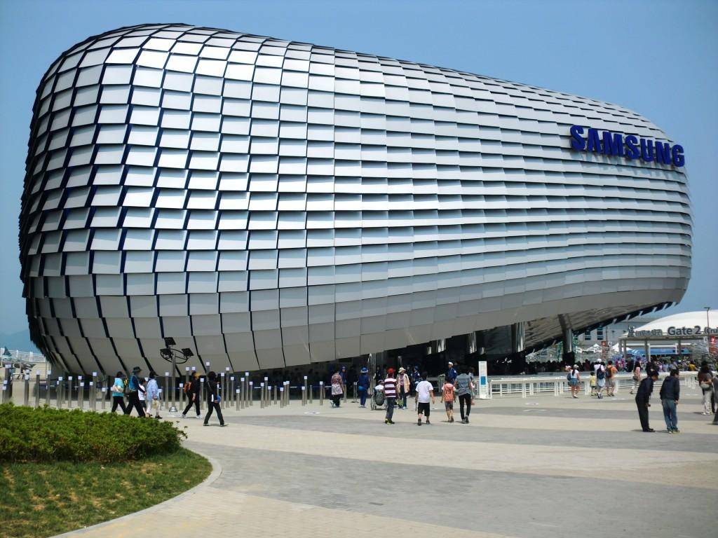 Samsung estima presentar su nueva tecnología 5G en el 2018