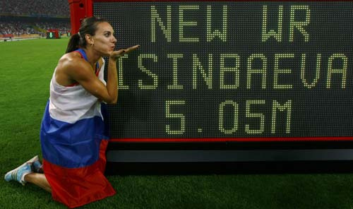 Yelena Isinbayeva se retiró por lesión