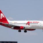 Avior Airlines retoma los vuelos hacia Curazao