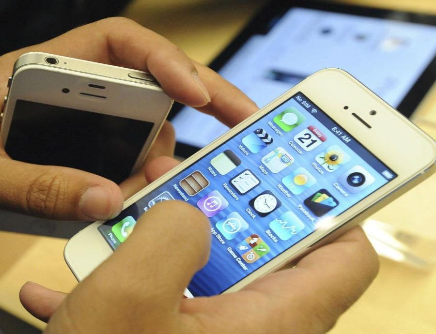 El primer Smartphone de Apple fue declarado como obsoleto